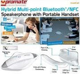 Promate musiCall Hybrid Multipoint Bluetooth/NFC Speakerphone with portable handset - Zasttra.com