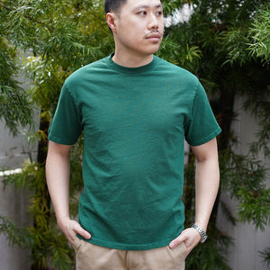 Heavyweight T-Shirt Short Sleeve in Racing Green