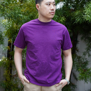 Heavyweight T-Shirt Short Sleeve in Ultraviolet