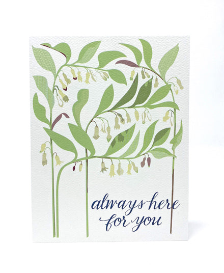 Greeting Card, Always Here For You