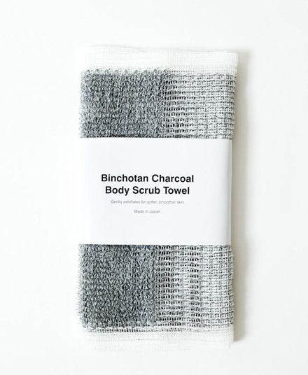 Charcoal Body Scrub Towel