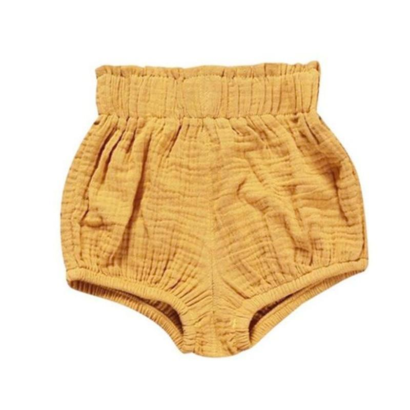 High Waist Relaxed Cotton Short | Marigold