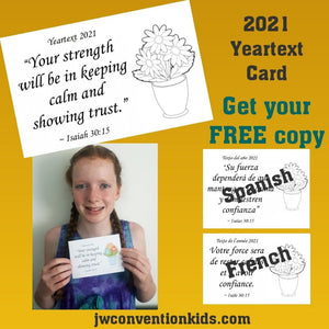 FREE French 2021 Year Text Card