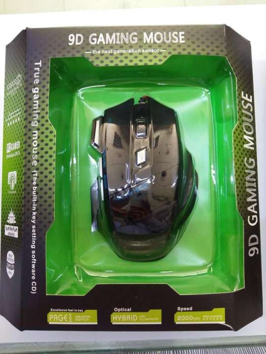 9D Gaming Mouse-Zain Gee