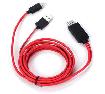 Mobile HDTV Cable