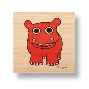 Simon the Hippo bamboo print