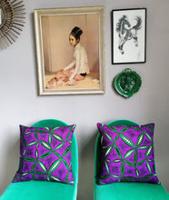 Load image into Gallery viewer, Violet purple and green African wax fabric cushion
