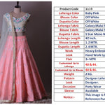 Baby Pink Embroidered New Fashion Lehenga Online Shopping India