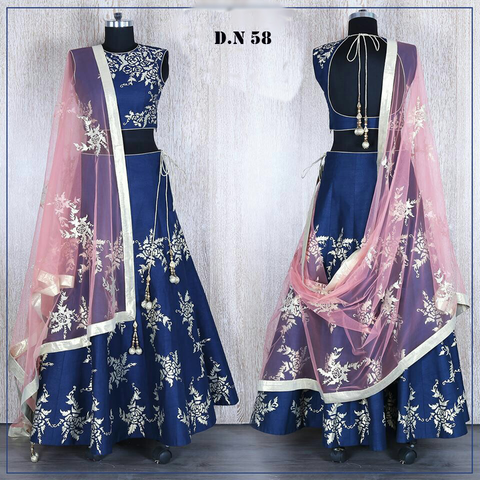 Elegant Blue Art Silk New Lehenga Choli ,Indian Dresses - 1