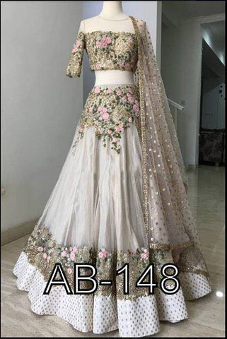 Off White Net Indian Party Wear Lengha Online Shopping