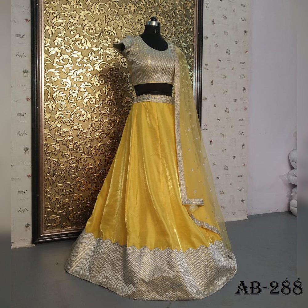 Mustard Yellow Satin Banglori Latest Party Lehenga Choli Online