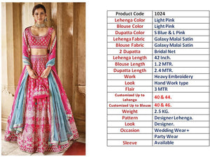 Pink Embroidered New Party Wear Latest Lehenga Designs For Wedding
