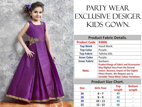 Purple Silk Gown Party Dresses For Girls Online Shopping