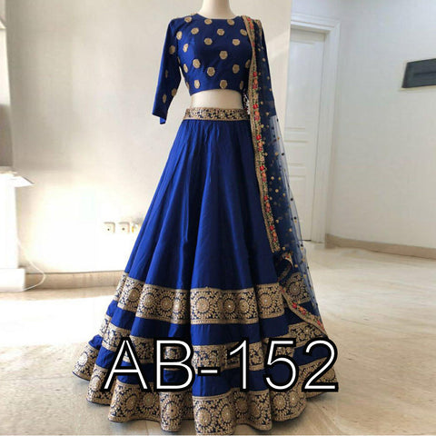 Royal Blue Taffeta Silk Lehenga Choli Bollywood Designer Replica