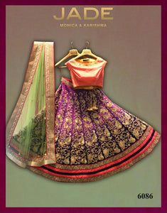 Purple Art Silk Latest Lehenga Choli ,Indian Dresses