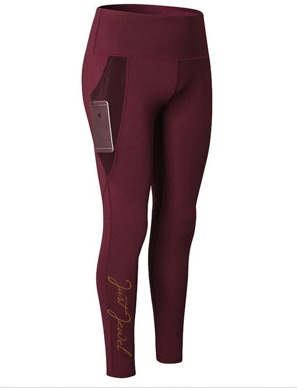 Just Jewel ~ Burgundy Workout Tights