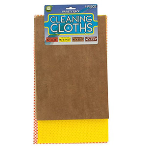 Multi Purpose Cleaning Cloth Set - Pack of 12