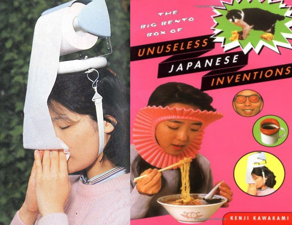 Shindogu japanese inventions