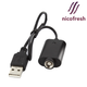 Nicofresh Sero. + USB Charger