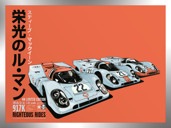 """Le Mans Gulf-Porsche Team"" Metallic Variant by Kako - Hero Complex Gallery"