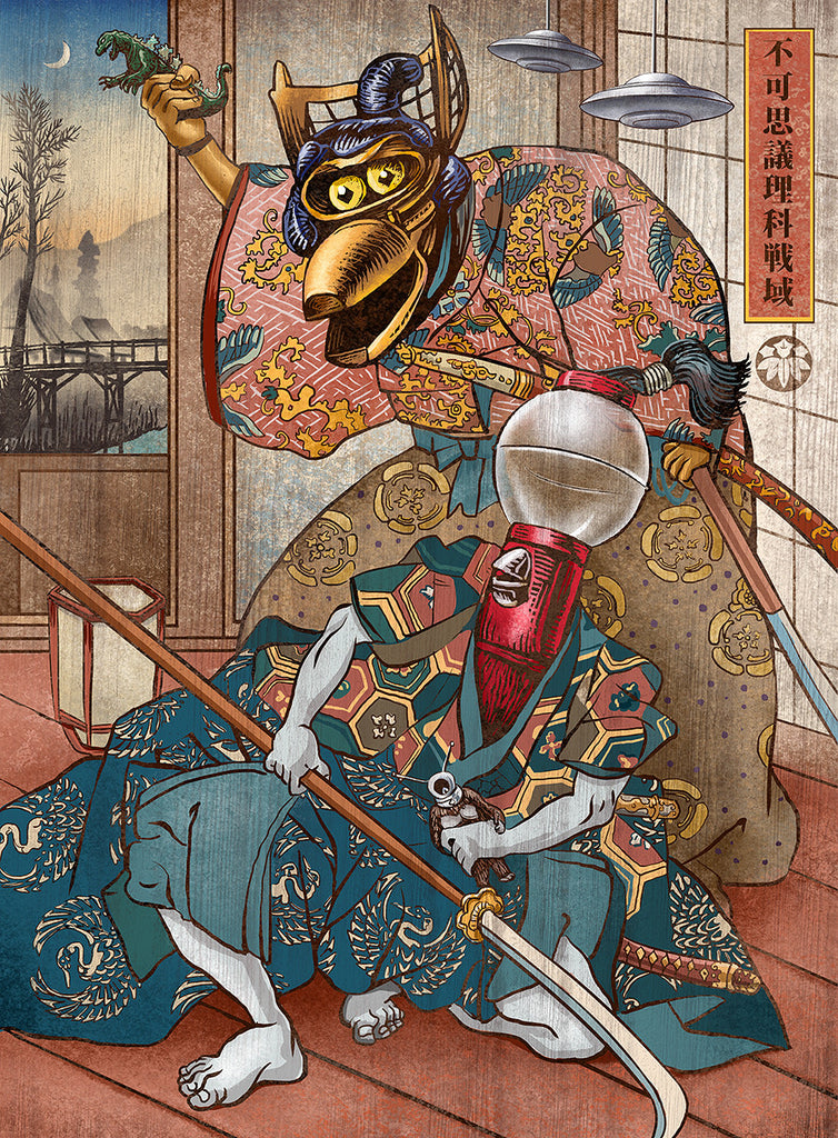"""Mystery Science Kabuki"" by Chet Phillips - Hero Complex Gallery"