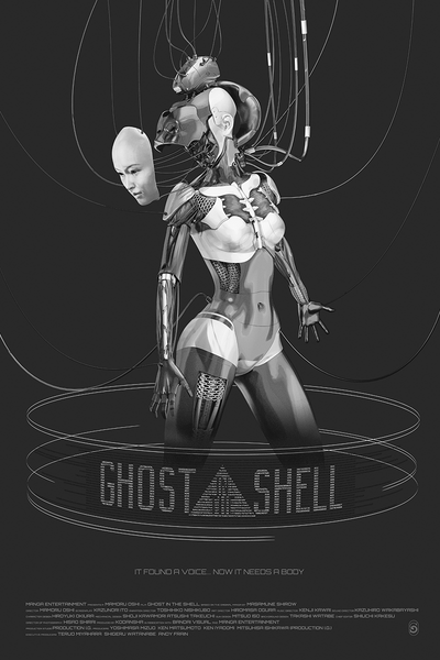 """Ghost in the Shell"" by Chris Skinner"