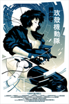 """GITS"" by Coke Navarro - Hero Complex Gallery"