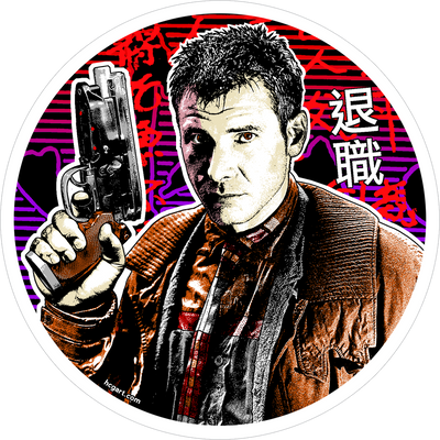 """Deckard"" Sticker by James Rheem Davis"