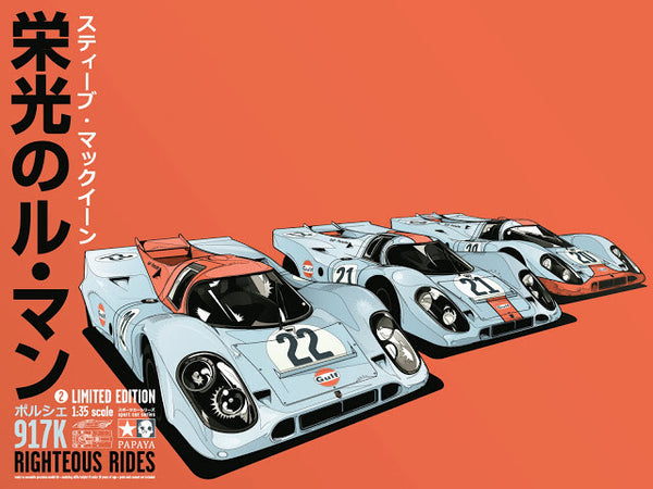 """Le Mans Gulf-Porsche Team"" by Kako - Hero Complex Gallery"