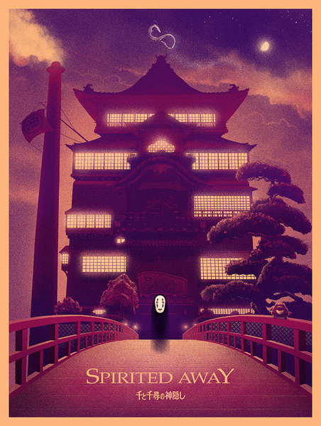 """Spirited Away"" by Marko Manev - Hero Complex Gallery"