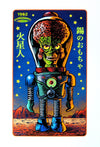 """Martian Tin Toy"" by Chet Phillips"