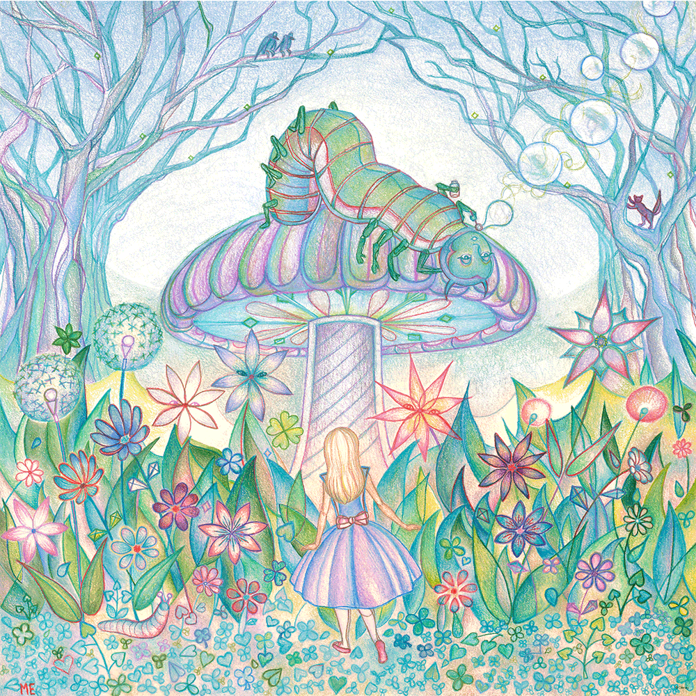"""The Caterpillar's Throne"" by Madeline Estes"