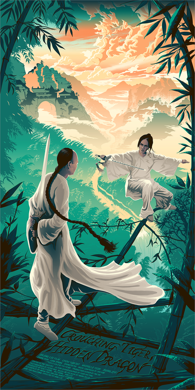 """Crouching Tiger, Hidden Dragon"" by Pete Lloyd"