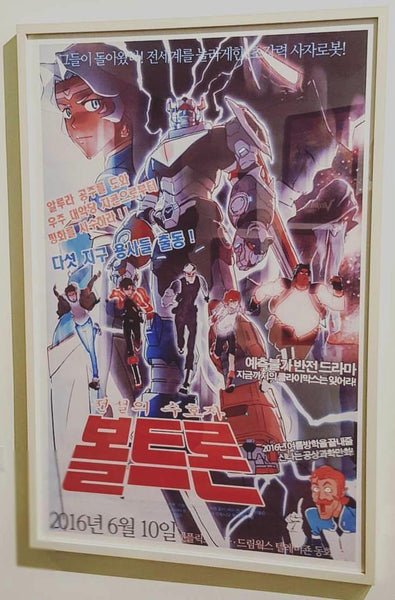 """Faux 80s Korean Voltron Poster"" by Steve Ahn - Hero Complex Gallery"