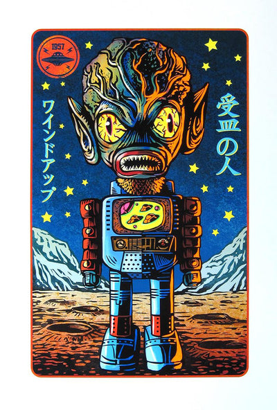 """Saucer Man Wind Up"" by Chet Phillips"