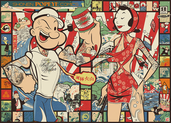"""Popeye: Land of the Rising Sailor"" 1958 by Sean Danconia - Hero Complex Gallery"