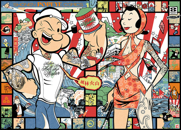 """Popeye: Land of the Rising Sailor"" 1962 by Sean Danconia - Hero Complex Gallery"