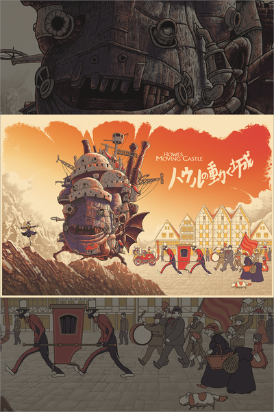 """Howl's Moving Castle"" Variant by Cristian Eres"