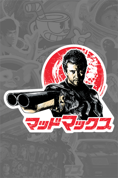 """Mad Max"" Sticker by James Rheem Davis - Hero Complex Gallery"