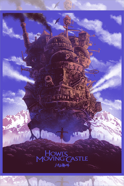 """Howl's Moving Castle"" by Marko Manev"