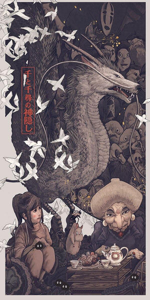 """Spirited Away"" by AJ Frena - Hero Complex Gallery"