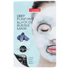 Purederm Oxygen Bubble Face Mask