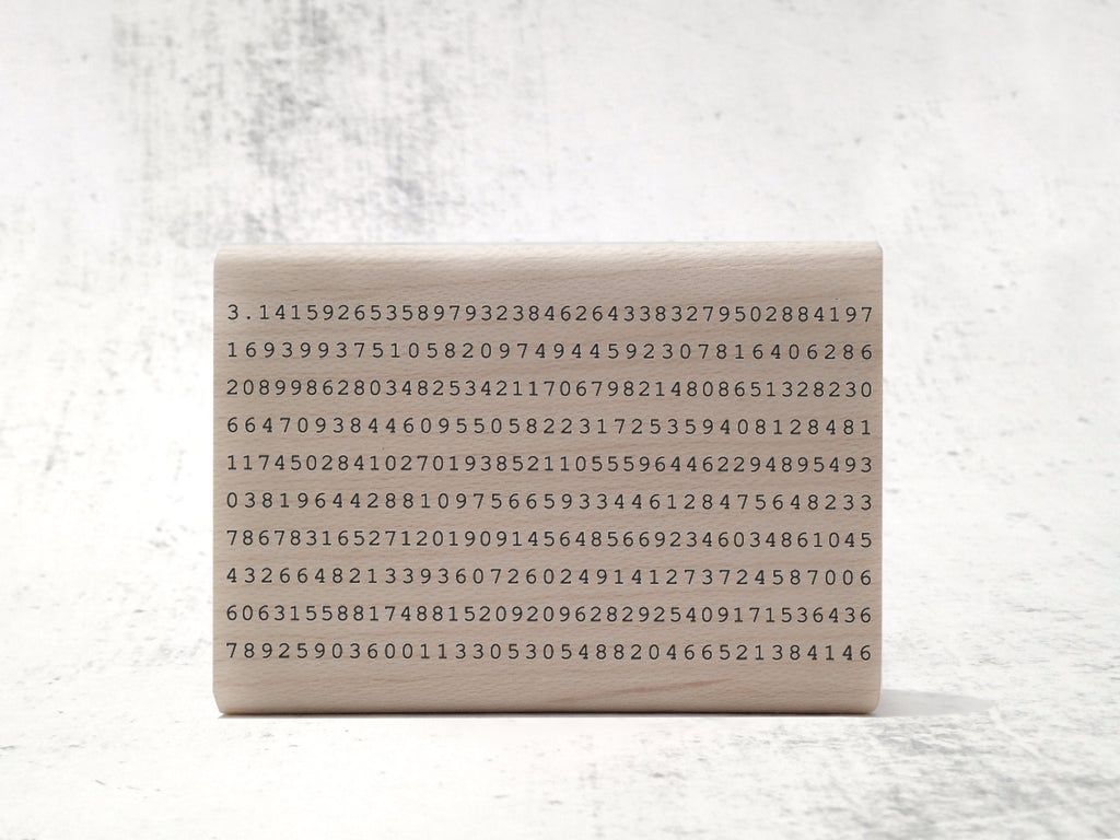 The Digits of Pi Stamp - Teacher Math Rubber Stamp - Equations Rubber Stamp