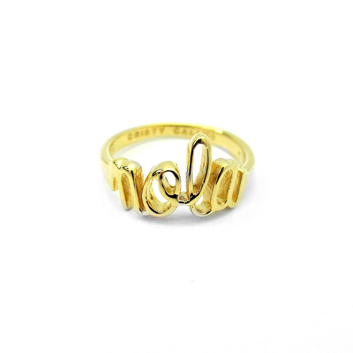 Nola Script Ring - Large Gold
