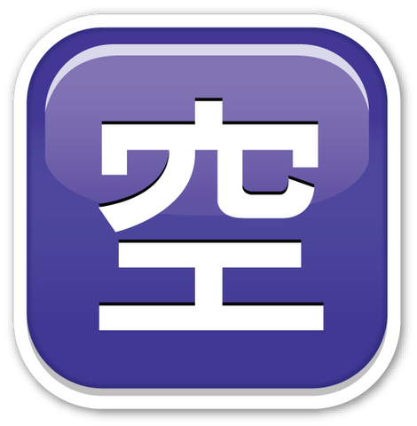 Squared CJK Unified Ideograph 7A7A