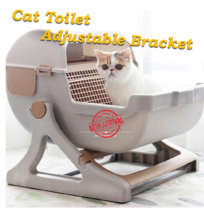 Cat Toilet Adjustable Bracket