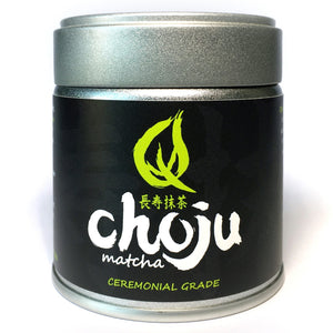 Ceremonial Grade Matcha - 40 grams