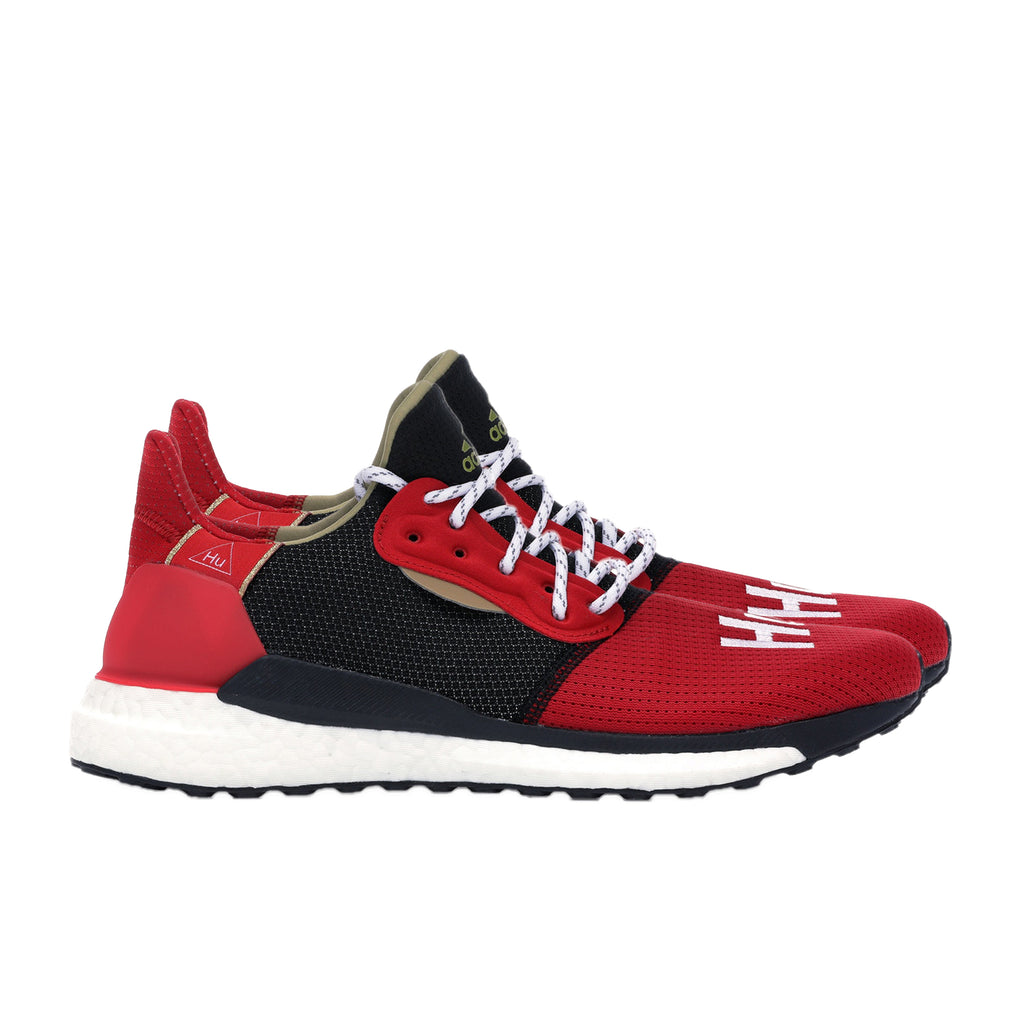 PW Solar Hu Glide Chinese New Year