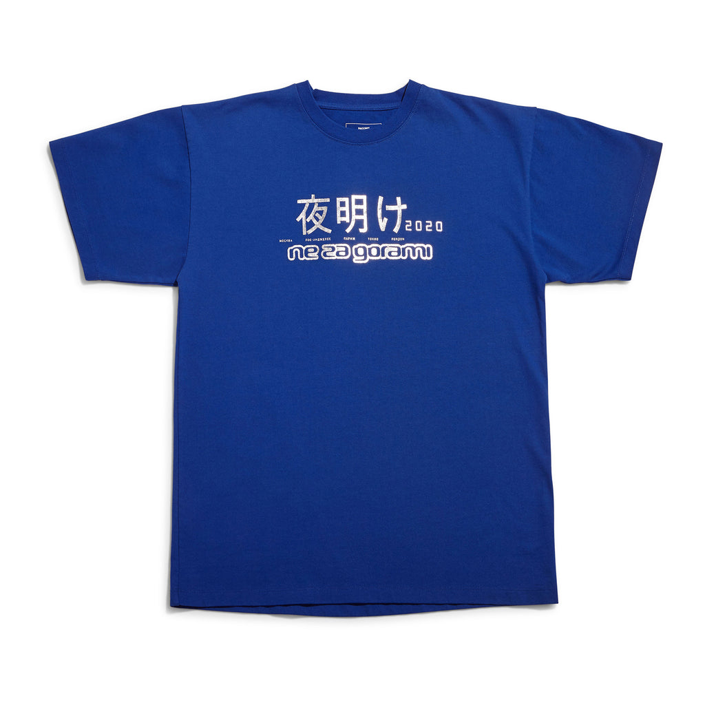 Gorami T-Shirt Blue