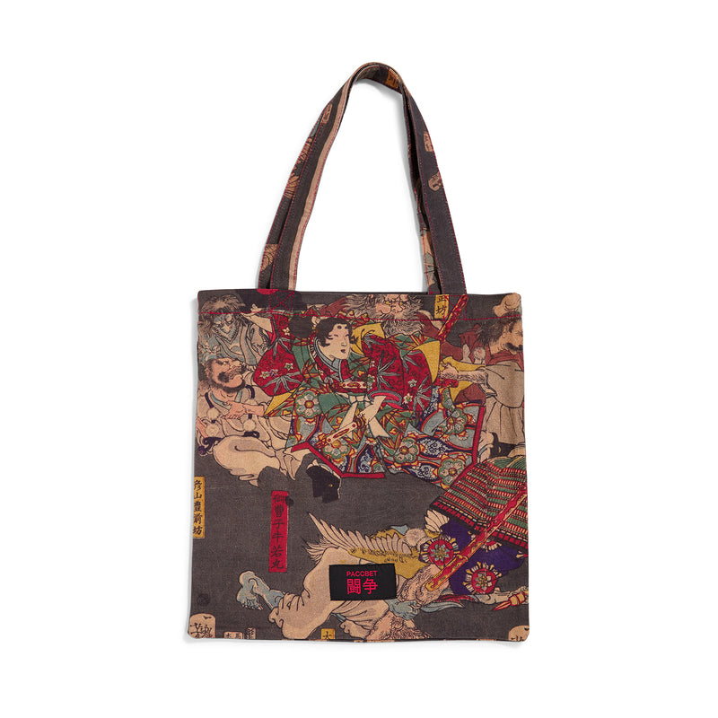 Pushkin Tote Bag